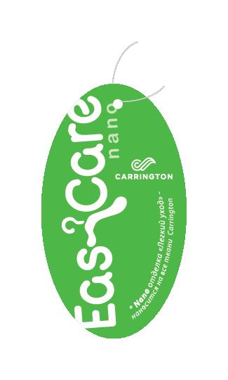 Easycare_hang-02.png