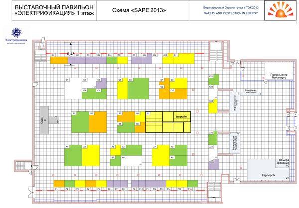 схема SAPE 010413_600.jpg
